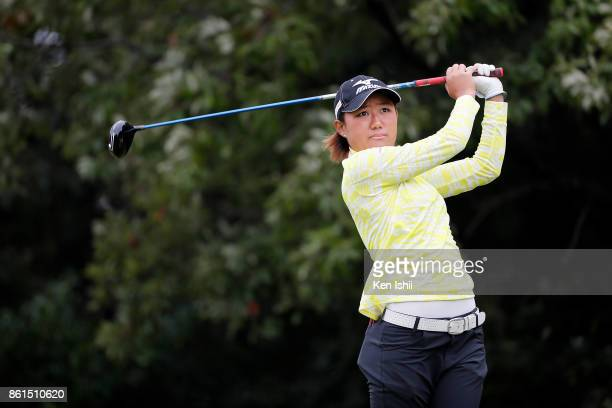 Mao Nozawa of Japan hits a tee shot on the second hole during the final round of the Udonken Ladies at the Mannou Hills Country Club on October 15...