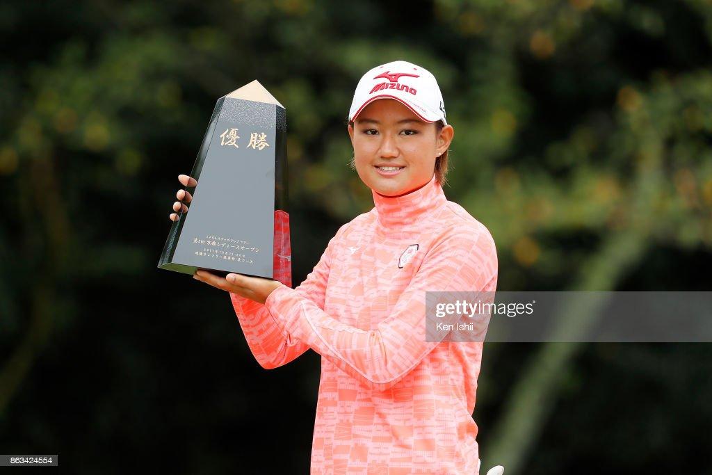 Kyoto Ladies Open - Final Round