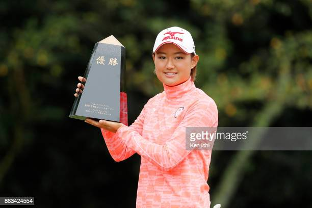 Mao Nozawa of Japan holds the trophy after her victory the final round of the Kyoto Ladies Open at the Joyo Country Club on October 20 2017 in Joyo...