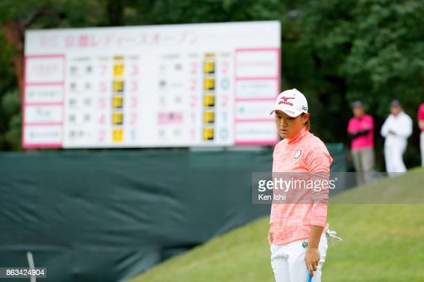 Mao Nozawa of Japan watches on the 18th green during the final round of the Kyoto Ladies Open at the Joyo Country Club on October 20 2017 in Joyo...