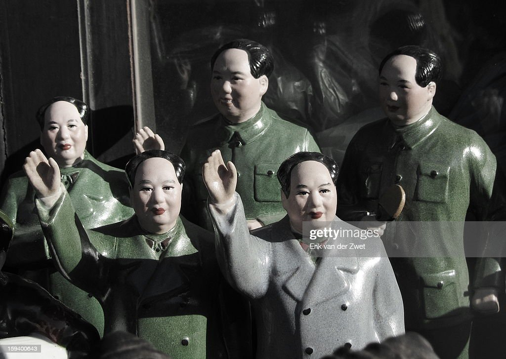 CONTENT] Mao statues on sale.
