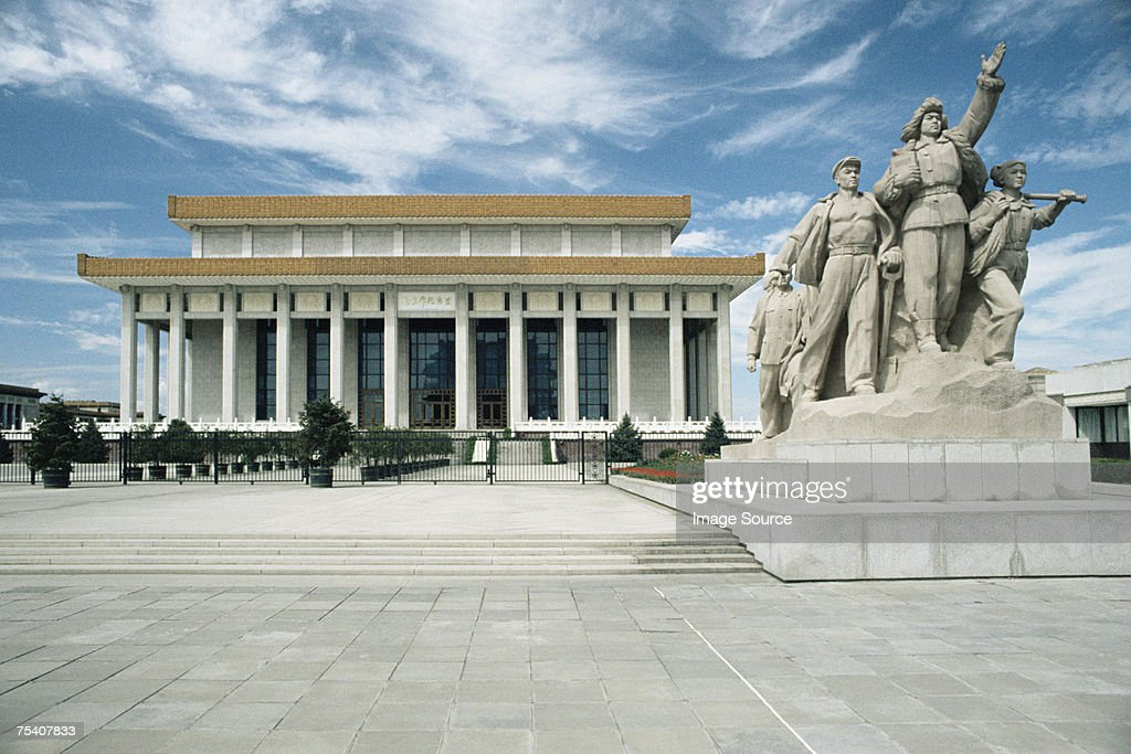 Mao tse-tung mausoleum beijing : Stock Photo