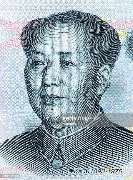 Mao tse-tung (XXXL