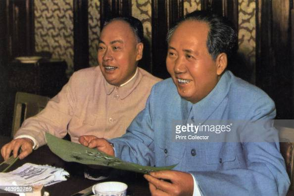 mao zedong and chen yi chinese communist leaders c1960s pictures getty images