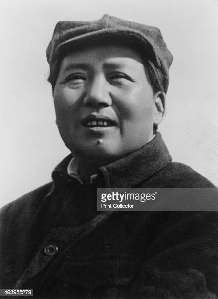 the success of mao zedong as a nationalist leader in communist china The chinese revolution of 1949 on october 1, 1949, chinese communist leader mao zedong declared the creation of the people's republic of china (prc.