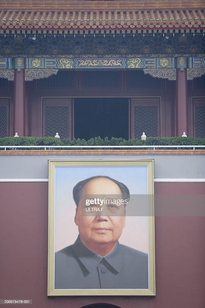 Mao Zedong portrait on Tiananmen Gate of Heavenly Peace : Stock Photo