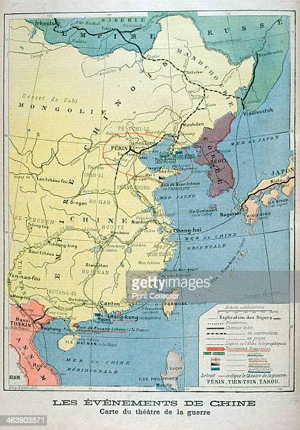 Map of the theatre of the war in China 1900 Boxer Rebellion was a Chinese rebellion from November 1899 to September 7 against foreign influence in...