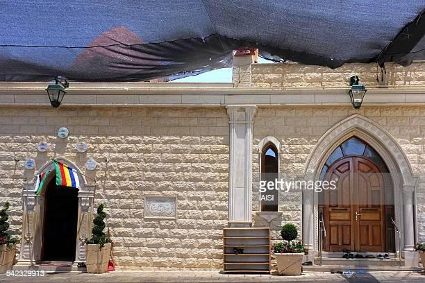 Maqam Abu Ibrahim, The Druze shrine in Galillee