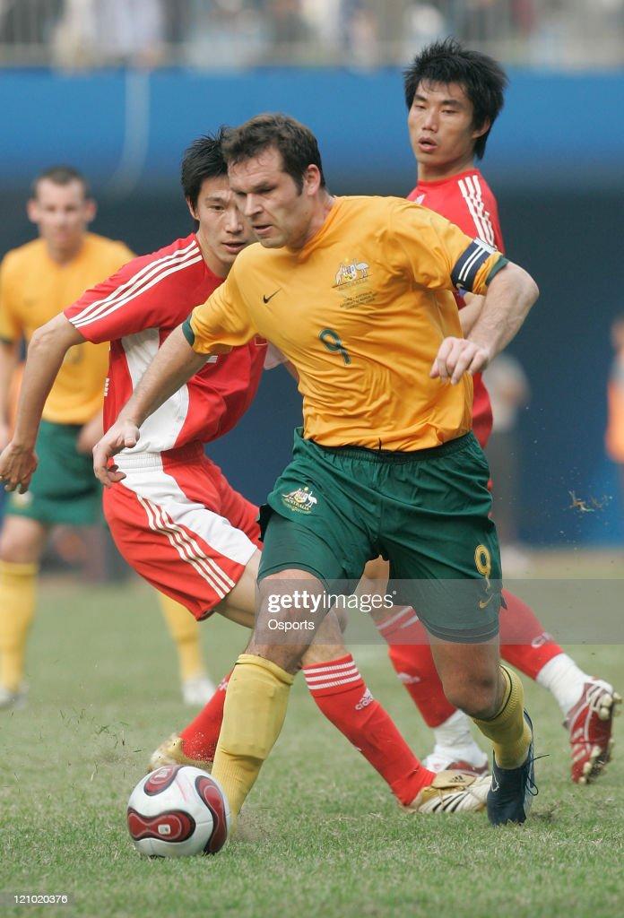 International Friendly - China v Australia - March 24, 2007
