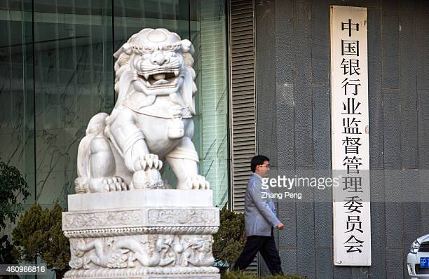 Marble lion in front of China Banking Regulatory Commission China will expand a trial programme in 2015 to allow the creation of purely private banks...