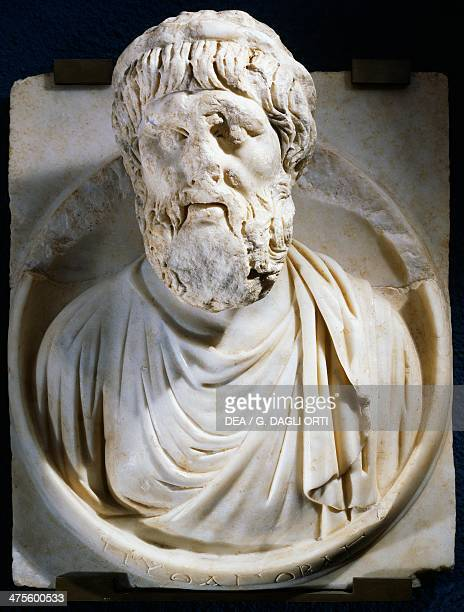 Marble medallion with a relief of the bust of the Greek mathematician Pythagoras 6th century BC from Aphrodisias Turkey Roman civilisation 2nd...