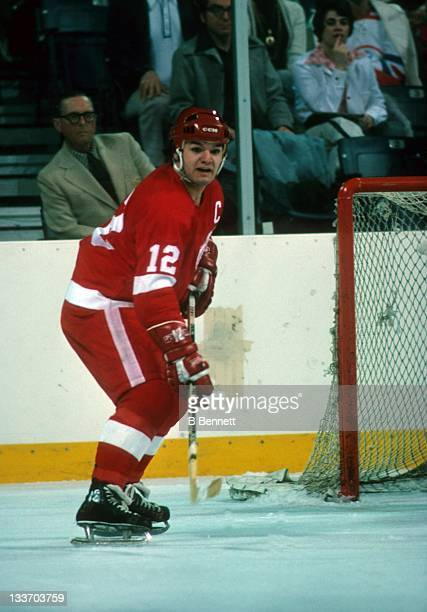 Marcel Dionne of the Detroit Red Wings skates on the ice during an NHL game against the Kansas City Scouts on January 4 1975 at the Kemper Arena in...