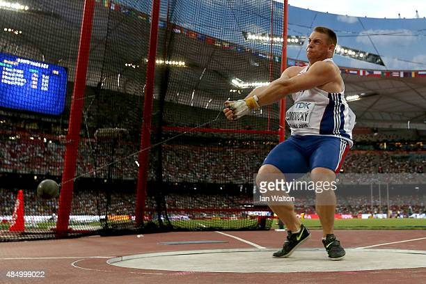 Marcel Lomnicky of Slovakia competes in the Men's Hammer final during day two of the 15th IAAF World Athletics Championships Beijing 2015 at Beijing...