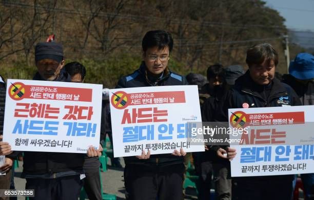 March 15 2017 Protesters take part in a rally near the golf course where the Terminal High Altitude Area Defense system will be deployed in Seongju...