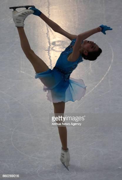 HELSINKI March 29 2017 Evgenia Medvedeva competes during Ladies Short Program at ISU World Figure Skating Championships 2017 in Helsinki Finland on...