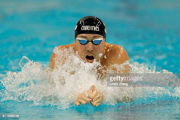 Marco Koch of Germany competes in the Men's 200m Breaststroke on day one of the FINA swimming world cup 2016 at the National Aquatics Centre on...