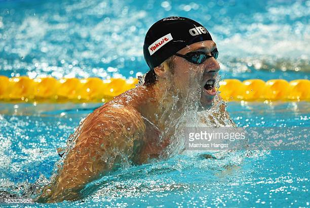 Marco Koch of Germany swims down his lane to the gold medal in the Men's 200m Breaststroke final on day fourteen of the 16th FINA World Championships...