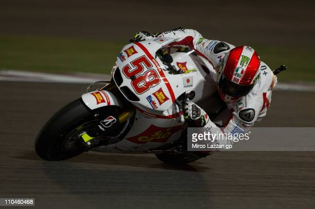 Marco Simoncelli of Italy and San Carlo Honda Gresini rounds the bend during the free practice of Doha GP at Losail Circuit on March 18 2011 in Doha...