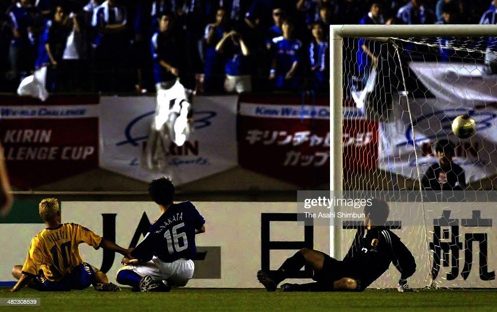 Japan Football Archive
