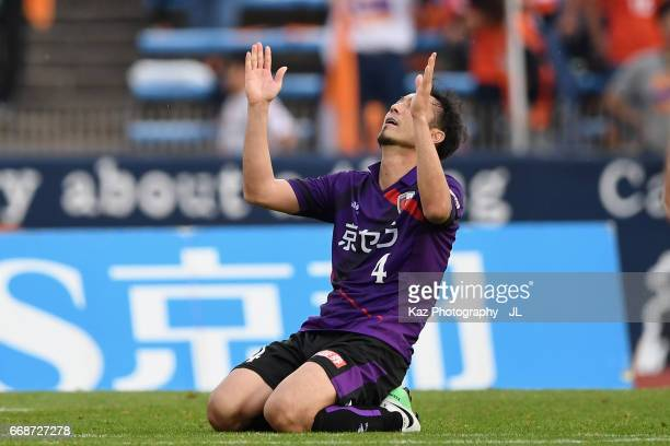 Marcus Tulio Tanaka of Kyoto Sanga celebrates his side's 32 victory after the JLeague J2 match between Kyoto Sanga and Ehime FC at Nishikyogoku...