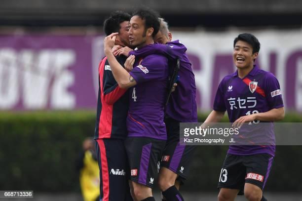 Marcus Tulio Tanaka of Kyoto Sanga celebrates scoring the teamfs first goal with his team mates during the JLeague J2 match between Kyoto Sanga and...