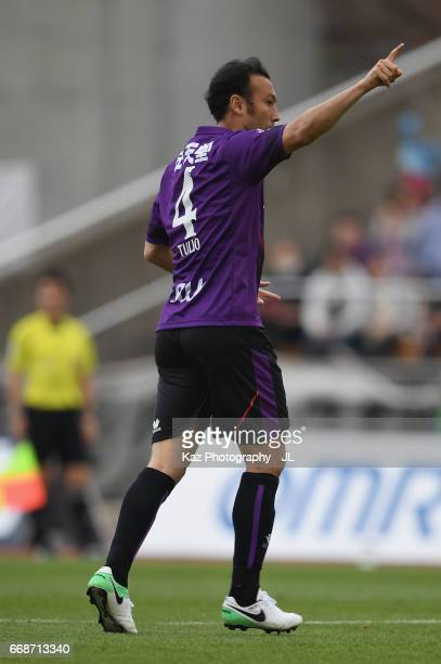 Marcus Tulio Tanaka of Kyoto Sanga celebrates scoring the teamfs first goal during the JLeague J2 match between Kyoto Sanga and Ehime FC at...