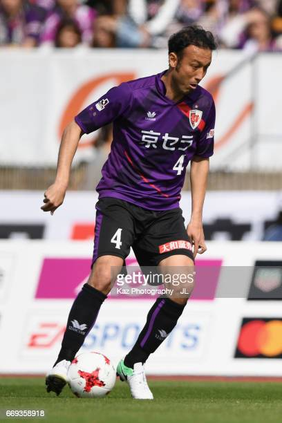 Marcus Tulio Tanaka of Kyoto Sanga in action during the JLeague J2 match between Kyoto Sanga and Ehime FC at Nishikyogoku Stadium on April 15 2017 in...