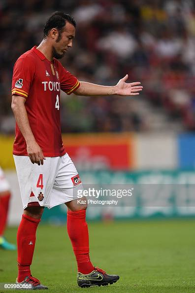 Marcus Tulio Tanaka of Nagoya Grampus during the J League match between Nagoya Grampus and Gamba Osaka at the Toyota Stadium on September 17 2016 in...