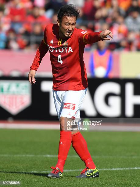 Marcus Tulio Tanaka of Nagoya Grampus looks on during the JLeague match between Nagoya Grampus and Shonan Bellmare at Paroma Mizuho Stadium on...