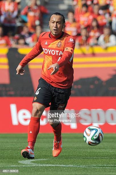 Marcus Tulio Tanaka of Nagoya Grampus passes the ball during J League match between Nagoya Grampus and Vissel Kobe at the Mizuho Athletic Stadium on...