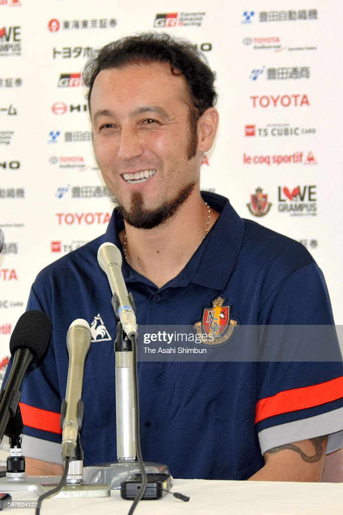 Marcus Tulio Tanaka speaks during a press conference at Toyota Sports Center on August 28 2016 in Toyota Aichi Japan