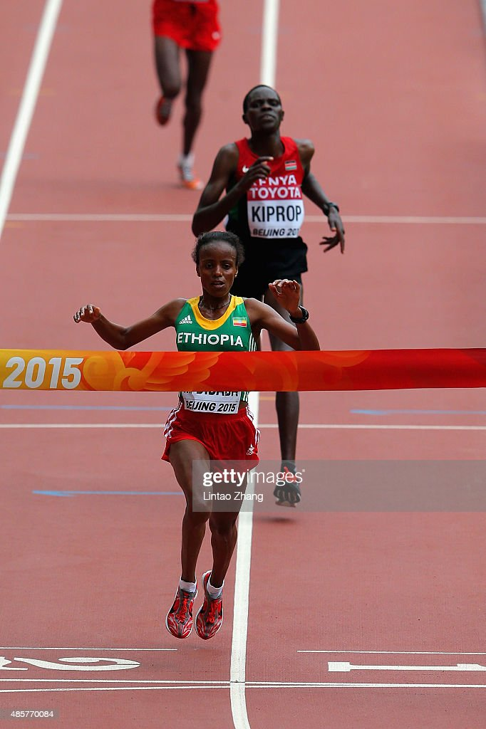 15th IAAF World Athletics Cham...
