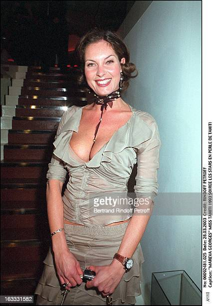 Mareva Georges Miss Tahiti 1993 party 'Les Stars en Perle de Tahiti'