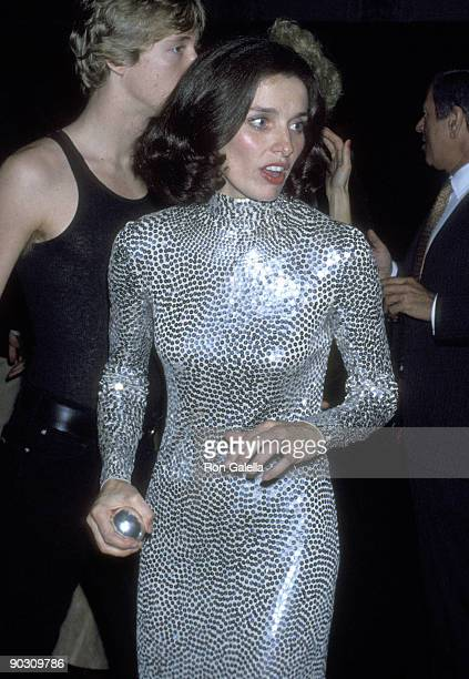 Margaret Trudeau on November 21 1977 parties at Studio 54 in New York City