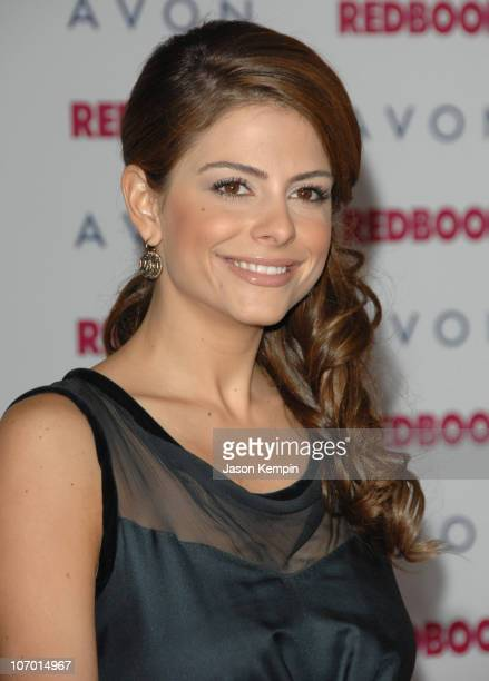 Maria Menounos during Redbooks 2006 Strength and Spirit Awards October 17 2006 at Lincoln Center in New York City New York United States