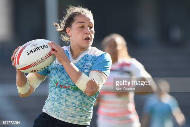 Maria Perestiak of Russia runs with the ball during the HSBC World Rugby Women's Sevens Series 2016/17 Kitakyushu 5th place playoff between Russia...