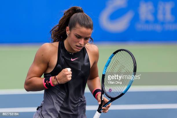 Maria Sakkari reacts during the match against Yulia Putintseva on Day 1 of 2017 Dongfeng Motor Wuhan Open at Optics Valley International Tennis...