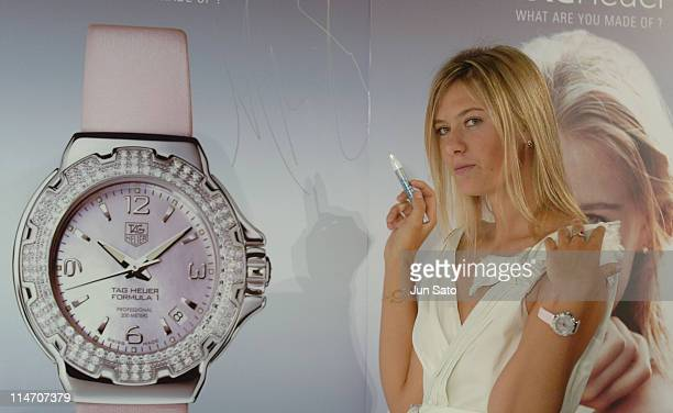 Maria Sharapova during Maria Sharapova Launches New Tag Heuer Watch 'Formula 1 Glamour Diamond' December 24 2005 at Le Meridien Grand Pacific Tokyo...