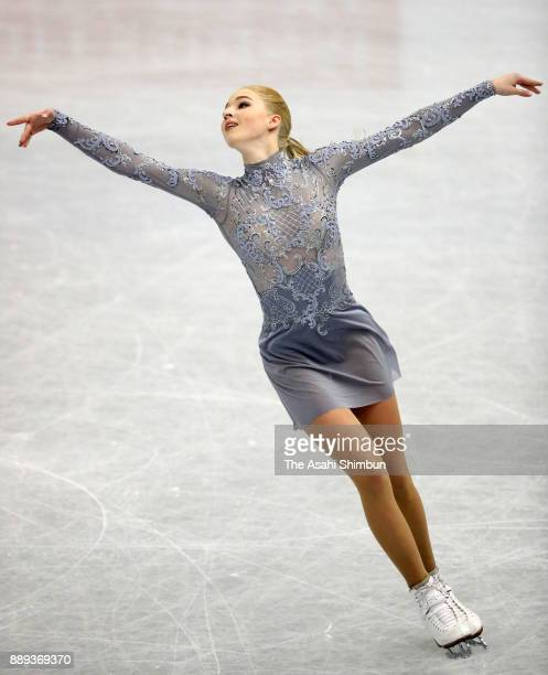 Maria Sotskova of Russia competes in the Ladies Singles Free Skating during day three of the ISU Junior Senior Grand Prix of Figure Skating Final at...