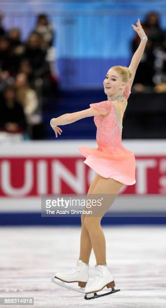 Maria Sotskova of Russia competes in the Ladies Singles Short Program during day two of the ISU Junior Senior Grand Prix of Figure Skating Final at...