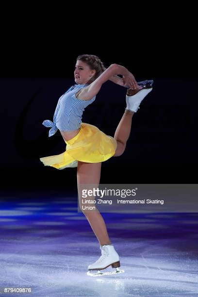 Maria Sotskova of Russia performs during the 2017 Shanghai Trophy Exhibition at the Oriental Sports Center on November 26 2017 in Shanghai China