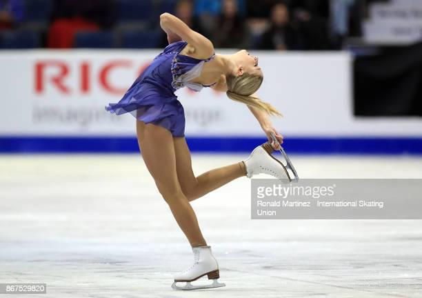 Maria Sotskova of Russia performs during the ISU Grand Prix of Figure Skating at Brandt Centre on October 28 2017 in Regina Canada