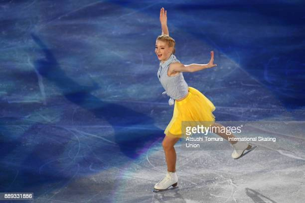 Maria Sotskova of Russia performs her routine in the Gala exhibition during the ISU Junior Senior Grand Prix of Figure Skating Final at Nippon Gaishi...