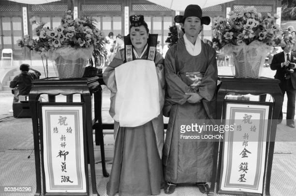 Mariage traditionnel dans un temple boudhiste à Seoul en juin 1986 en Corée du Sud