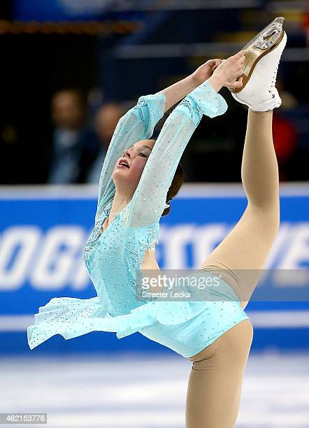 Mariah Bell competes in the Championship Ladies Free Skate Program Competition during day 3 of the 2015 Prudential US Figure Skating Championships at...