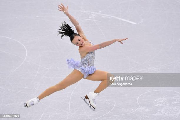 Mariah Bell of United States competes in the Ladies Short Program during ISU Four Continents Figure Skating Championships Gangneung Test Event For...