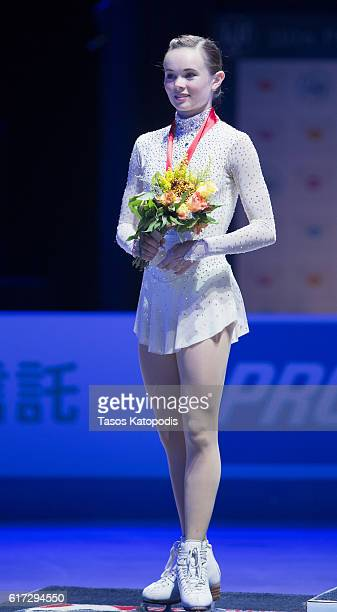 Mariah Bell of USA celebrates winning second place in the ladies program at 2016 Progressive Skate America on October 21 2016 in Chicago Illinois...