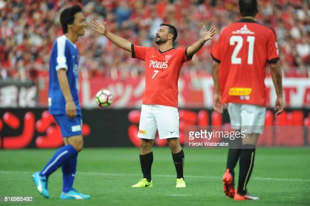 Maric of Reds Legends gestures during the Keita Suzuki testimonial match between Reds Legends and Blue Friends at Saitama Stadium on July 17 2017 in...
