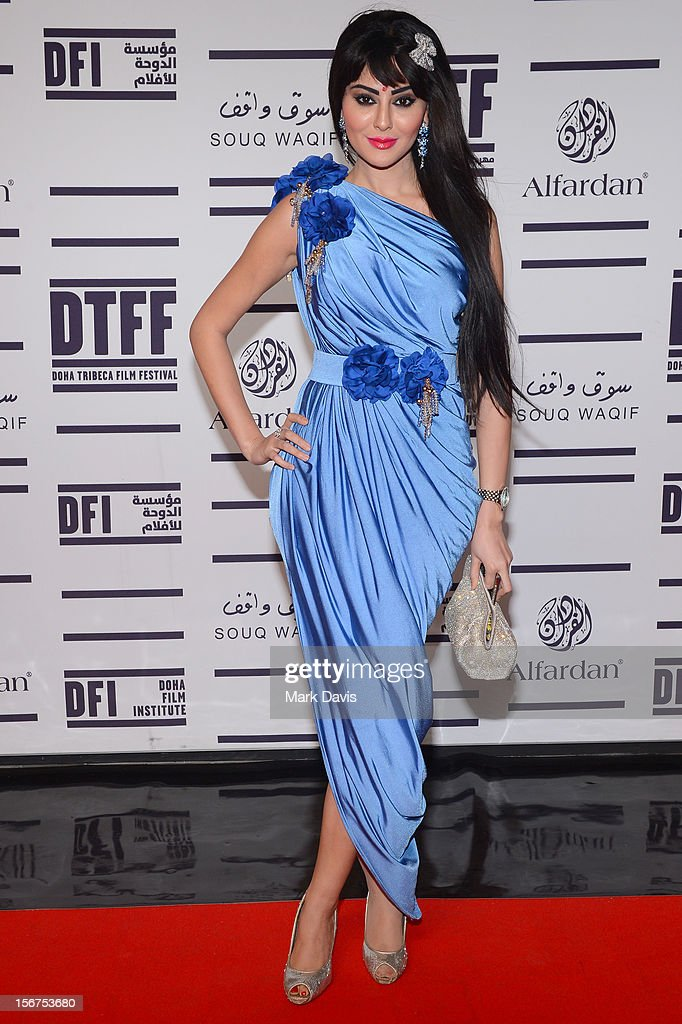 Mariem Hassan attends the 'Till I Breathe this Life' premiere during the 2012 Doha Tribeca Film Festival at the Al Mirqab Boutique Hotel on November 20, 2012 in Doha, Qatar.
