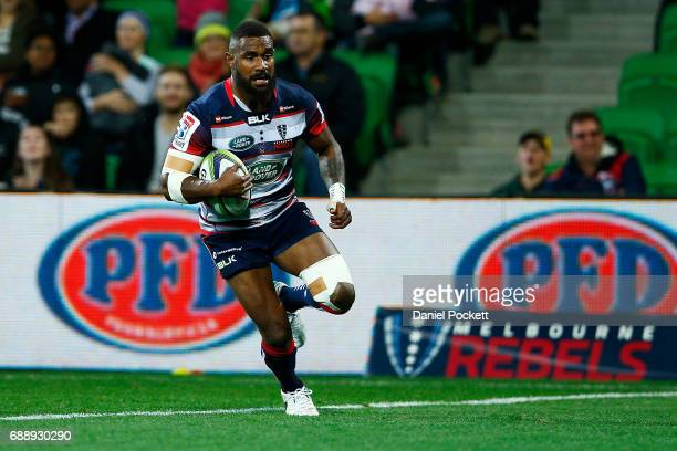 Marika Koroibete of the Rebels scores a try during the round 14 Super Rugby match between the Rebels and the Crusaders at AAMI Park on May 27 2017 in...